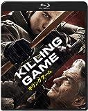 キリングゲームBlu-ray[Blu-ray/ブルーレイ]