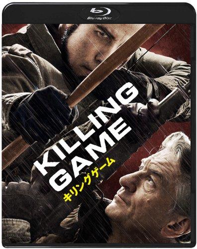 キリングゲーム [Blu-ray]の詳細を見る