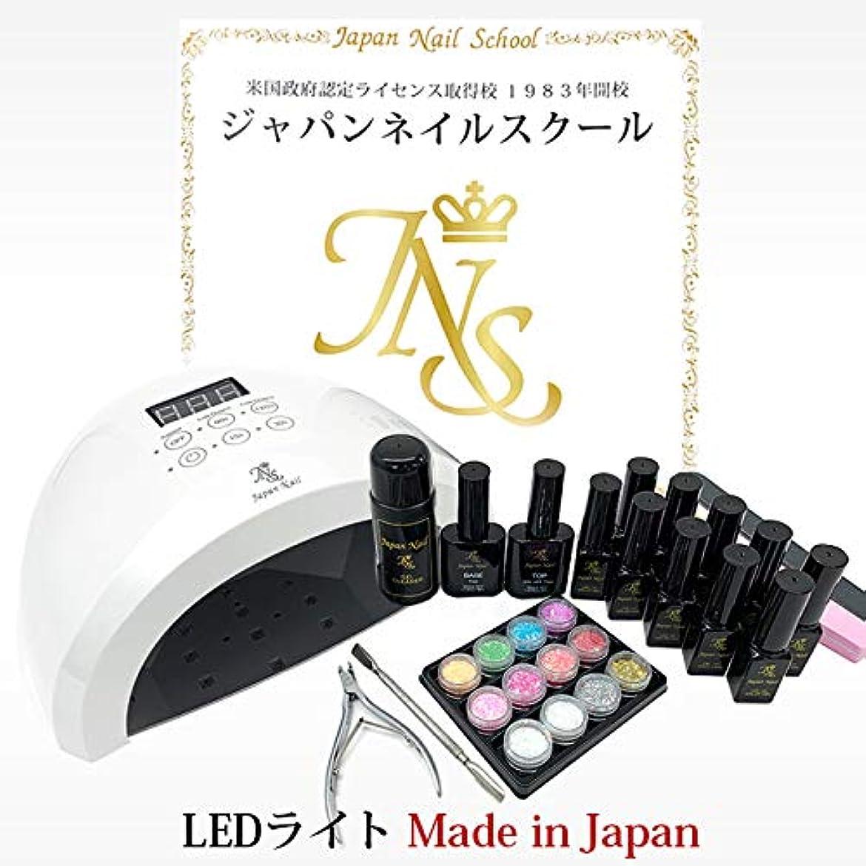 ランプ手術狂信者弱爪?傷爪でも熱くない2つのローダウン機能搭載ジェルネイルキット最新型日本製LEDライトn7初心者も安心の5年間サポート付