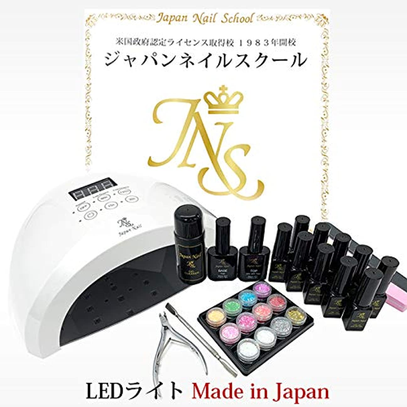 三口憤る弱爪?傷爪でも熱くない2つのローダウン機能搭載ジェルネイルキット最新型日本製LEDライトn7初心者も安心の5年間サポート付