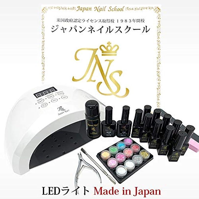 哺乳類申し立てる保証金弱爪?傷爪でも熱くない2つのローダウン機能搭載ジェルネイルキット最新型日本製LEDライトn7初心者も安心の5年間サポート付