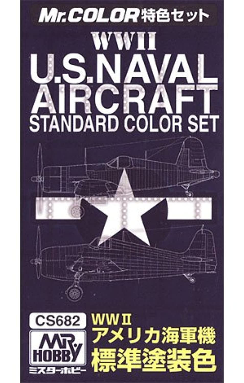 【 WWⅡ アメリカ海軍機標準塗装色 】 Mr.カラー 特色セット ctCS682// 第二次大戦中の アメリカ海軍機 に使用されたカラー!Mr.ホビー