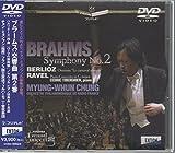 ブラームス:交響曲 第2番 [DVD]