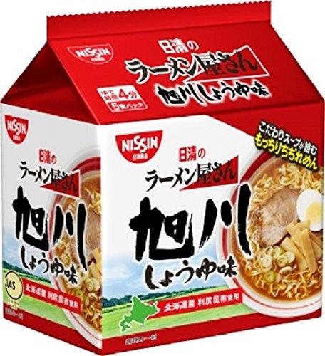日清のラーメン屋さん 旭川しょうゆ味 5食P