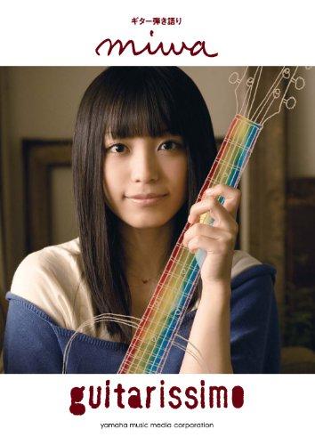 ギター弾き語り miwa 「guitarissimo」