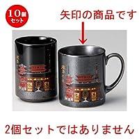 10個セット 寿司マグ浅草 [ 80 x 90mm・280cc ]【 日本土産 】 【 お土産 和物 浮世絵 贈り物 】