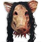 Halloween ハロウィン仮面 お面 Saw 豚 豚の頭 動物 変装 マスク 雑貨 グッズ マスク コスプレグッズ マスク ハロウィン コスプレ コスチューム 衣装 変装 かぶりもの アニマル パーティー 動物仮面 どうぶつ