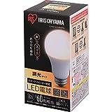 アイリスオーヤマ LED電球 60形相当