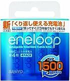 SANYO eneloop エネループ 充電式ニッケル水素電池 HR-4UTGA-4BPの画像