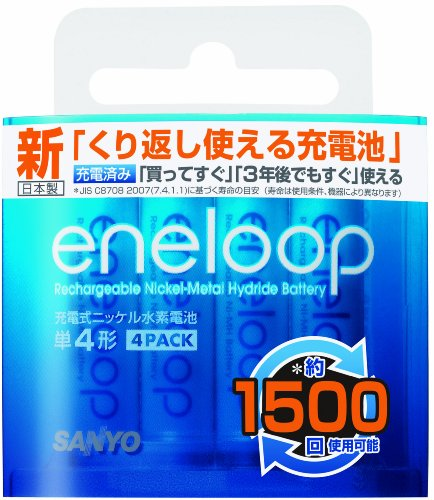 SANYO NEW eneloop 充電式ニッケル水素電池(...