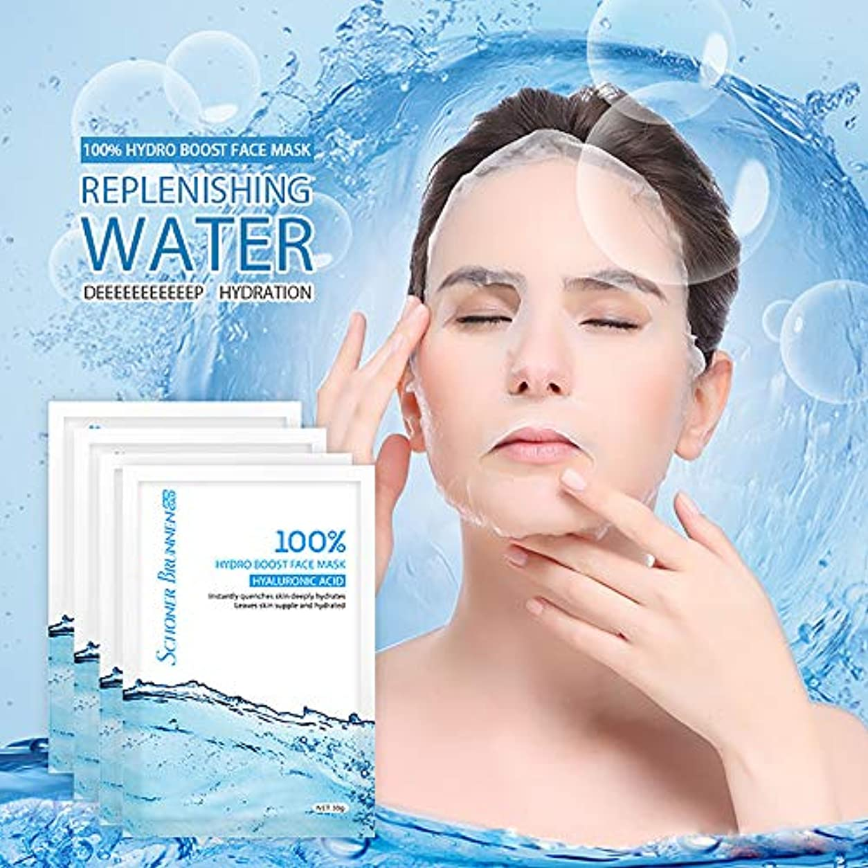 ずっと読者いうヒアルロン酸の本質の保湿の顔の表面、ハイドロ保湿の顔のマスク、顔の皮のさわやかなマスクシート