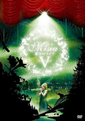 星空のライヴV Just Ballade MISIA with 星空のオーケストラ2010 [DVD]