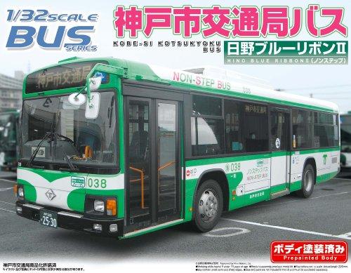 1/32 バス No.32 神戸市交通局バス (日野ブルーリボンII・路線)