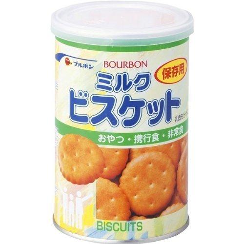 ブルボン 長期保存食【賞味期限5年】 ミルクビスケット (1缶/75g)