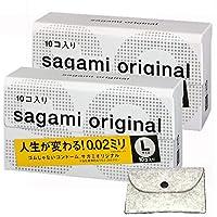おまけ付2個セット サガミ オリジナル 0.02ミリ Lサイズ 10コ入 ×2個 ∔ コンドームを隠せるシークレットケース付き