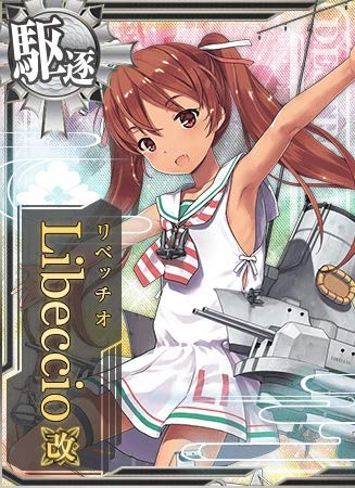 艦これアーケード/No.243b Libeccio改(リベッチオ)