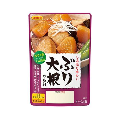 日本食研 ぶり大根のたれ 130g×3個