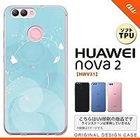 HWV31 スマホケース HUAWEI nova 2 HWV31 カバー ファーウェイ ノヴァ2 バタフライ・蝶(A) 青 nk-hwv31-tp203