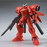 HGUC 1/144 ガーベラ・テトラ(ロールアウトVer.) プラモデル(ホビーオンラインショップ限定)