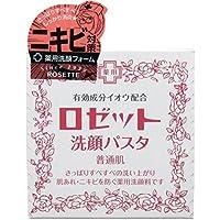 ロゼット洗顔パスタ 赤 普通肌 90G × 10個セット