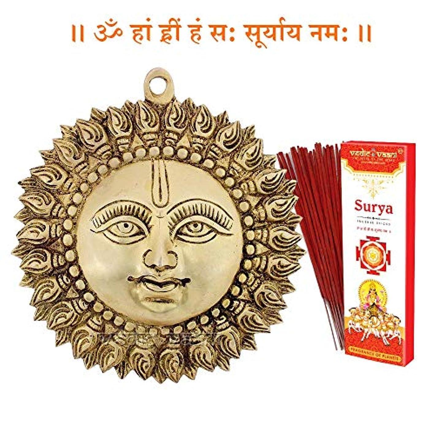 予想する翻訳するラジエーターVedic Vaani Lord Surya Dev (Sun) 壁掛け Surya お香スティック付き