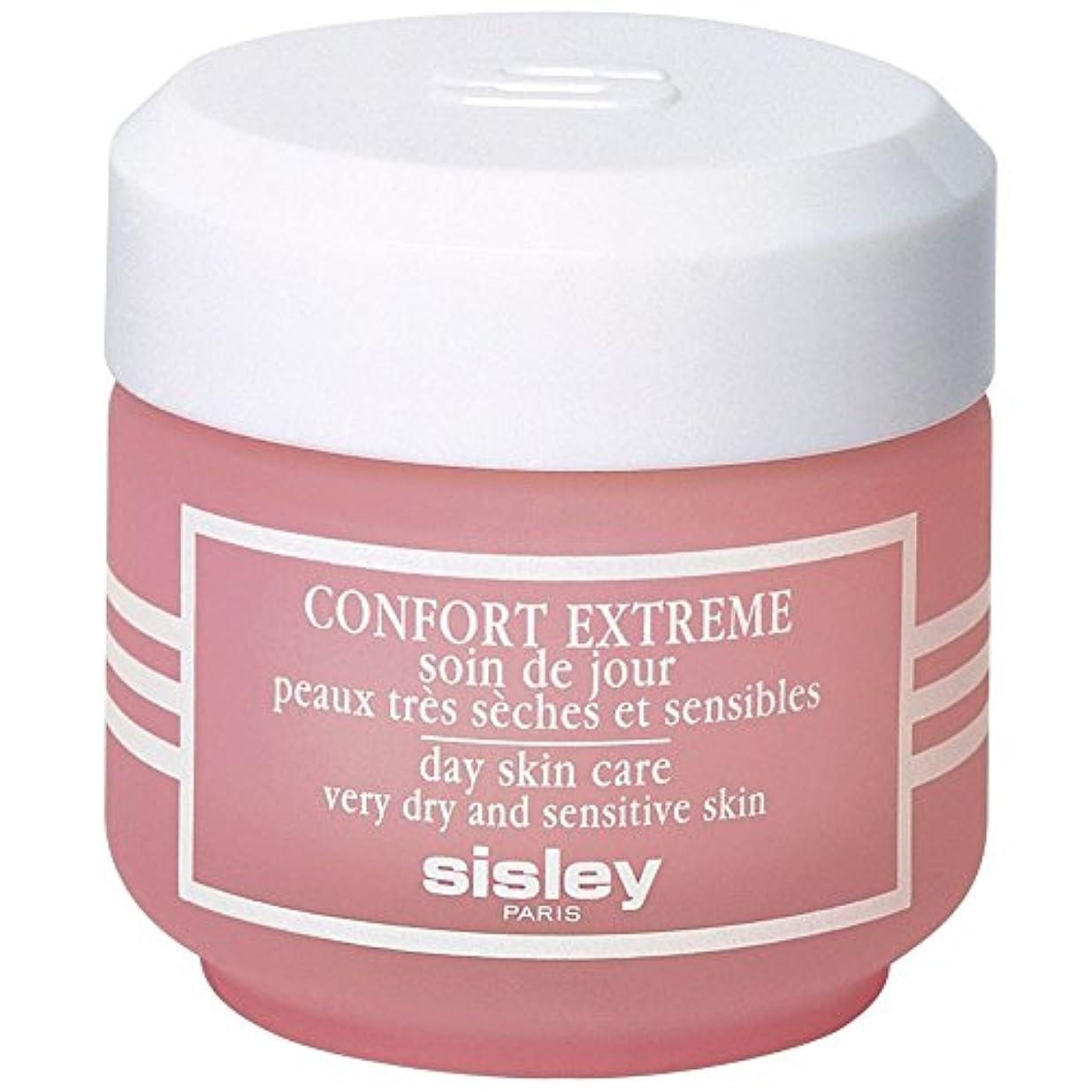 反逆親指ライトニング[Sisley] シスレー快適極端日のスキンケア、50ミリリットル - Sisley Confort Extr?me Day Skin Care, 50ml [並行輸入品]