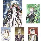 王妃マルゴ 全8巻 新品セット