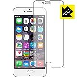 防気泡・防指紋!反射低減保護フィルム 【3枚セット】 『Perfect Shield iPhone 6s/6』