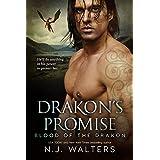Drakon's Promise (Blood of the Drakon Book 1) (English Edition)
