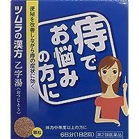 【第2類医薬品】ツムラ漢方乙字湯エキス顆粒 12包