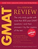 [ GMAT QUANTITATIVE REVIEW BY GRADUATE MANAGEMENT ADMISSION COUNCIL (GMAC)](AUTHOR)PAPERBACK