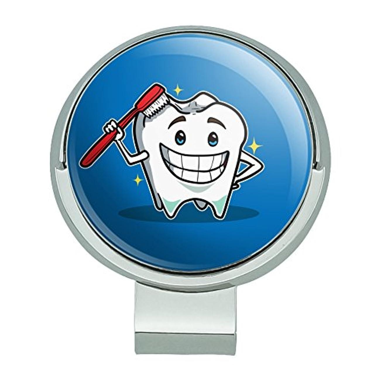 小康好色な食用ハッピートゥース歯ブラシ歯医者磁気ボールマーカー付きゴルフハットクリップ