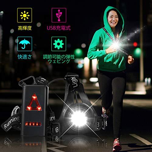 チェストライト ランニング ライト usb led ランニングライト ウエスト ライト 充電 led ランニング 夜間ウォーキングライト - LEDランプ 充電式 バッテリー ledライト ランニング 高輝度 LEDランニングライト IPX4防水 反射バックル 軽量ウエストベルトタイプ 散歩 夜間 発光ベルト (黒)
