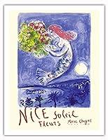 ニースサンフラワーズ - ビンテージな世界旅行のポスター によって作成された マルク・シャガール c.1961 - アートポスター - 51cm x 66cm