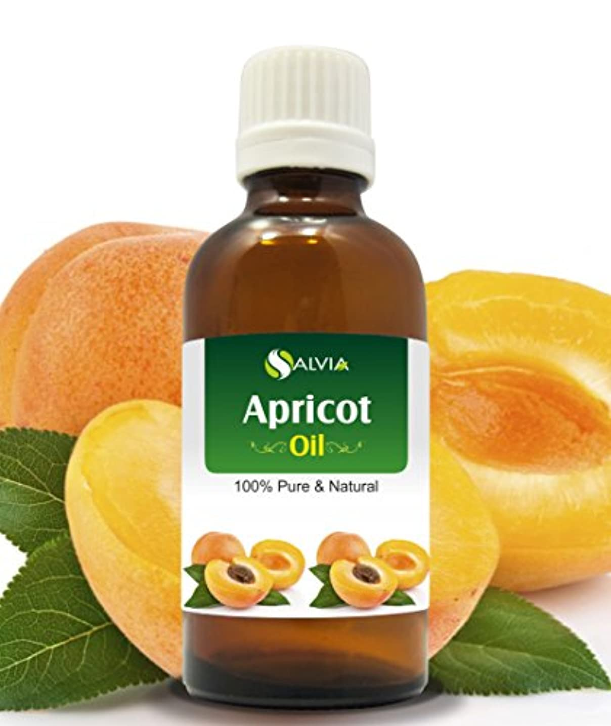 クレアなす打ち上げるAPRICOT OIL 100% NATURAL PURE UNDILUTED UNCUT CARRIER OIL 50ml