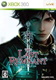 「THE LAST REMNANT/ラスト レムナント」の画像