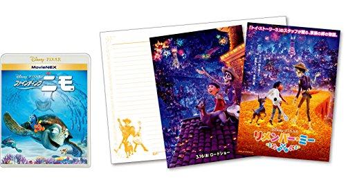 【早期購入特典あり】ファインディング・ニモ MovieNEX 『リメンバー・ミー』オリジナルノート付き [Blu-ray]
