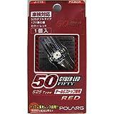 POLARG ( 日星工業 ) LEDバルブ [サイバー] テール&ストップランプ [ 車検対応 ] レッド [ LED ] S25ダブルLED 12V P2365R