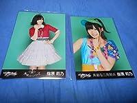 AKB48  指原莉乃 HKT48  Team SURPRISE 素敵な三角関係 水曜日のアリス 2枚セット