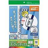 コクヨS&T タックインデックス(強粘着)中・青枠20枚×5
