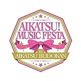 アイカツ!ミュージックフェスタ in アイカツ武道館! Day1 LIVE Blu-ray[LABX-8286/7][Blu-ray/ブルーレイ] 製品画像