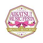[早期購入特典あり] アイカツ! ミュージックフェスタ in アイカツ武道館! Day1 LIVE Blu-ray(A4クリアファイル付)