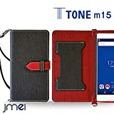 TONE m15 ケース JMEIオリジナルカルネケース VESTA ブラック TSUTAYA スマホ トーンモバイル simフリー 携帯 スマホ カバー スマホケース 手帳型 ショルダー スリム スマートフォン