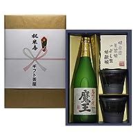 芋焼酎 魔王 25度 720ml 米寿 熨斗+美濃焼椀セット ギフト プレゼント
