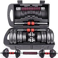 FIELBELL ダンベル 鉄アレイ アジャスタブル 10kg/20kg/40kg/50kg ダンベル セット コネクションチューブ(延長用シャフト)があるとバーベルとなる
