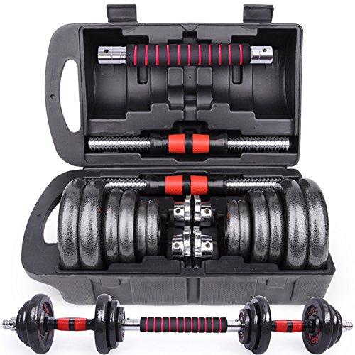 ダンベル 鉄アレイ アジャスタブル5kg×2個セット (10kg) / 10kg×2個セット (20kg) ダンベル セット コネクション・チューブ(延長用シャフト)があるとバーベルとなる ホームジム 筋トレーニングとウェイトリフティング用 (A 5KG*2)