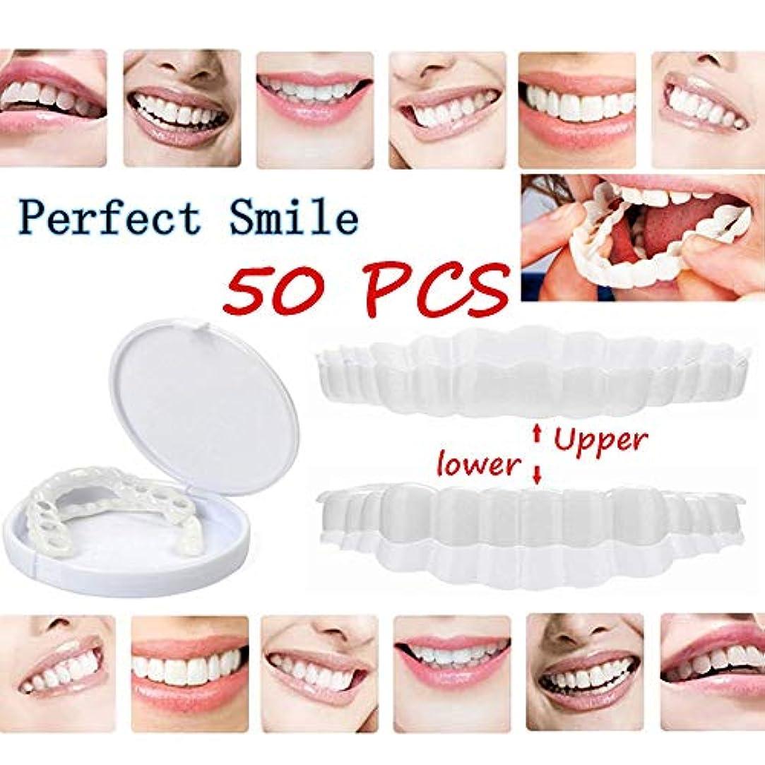 ストロークナラーバー割り当て50ピース/セット上歯+下歯セット歯ブレースデンタルスリーブ保護シリコン歯ホワイトニング歯カバー歯補正器完璧な笑顔シミュレーションボックス
