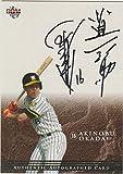 BBM 阪神タイガース 岡田彰布 直筆 サインカード 2015 80周年記念 ベースボールマガジン社
