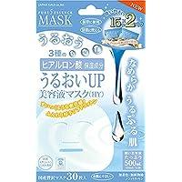 ジャパンギャルズ ピュア5エッセンスマスク (潤い) 15枚入り×2袋