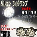 スズキSUZUKI フォグランプ LED 一体型 6000k 左右セット 対応規格 H8/H11/H16 純正交換タイプ